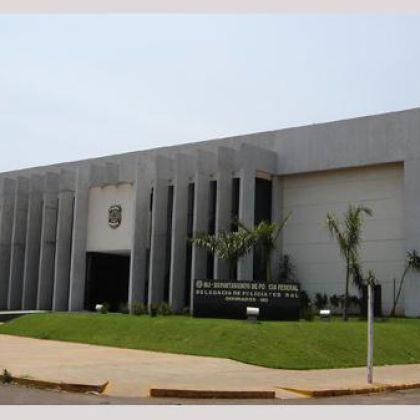 Sede da Delegacia de Policia Federal de Dourados-MS